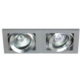Svietidlo stropné podhľadové: 12V - 2xGU5,3 - IP20