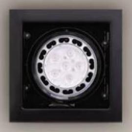 Svietidlo bodové - stropné podhľadové - AR111 - 12V - 1x50W